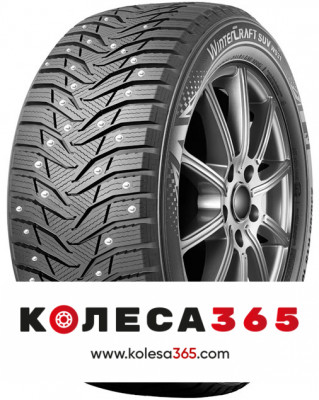 2202563 Kumho WinterCraft Ice WI31 245 45 R18 100 T