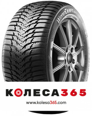 2159793 Kumho WinterCraft WP51 195 50 R15 82 H